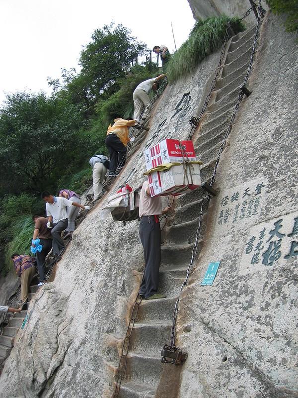 ascenso al monte huashan