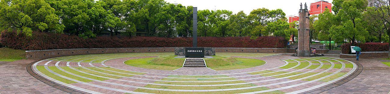 zona cero Nagasaki actualidad