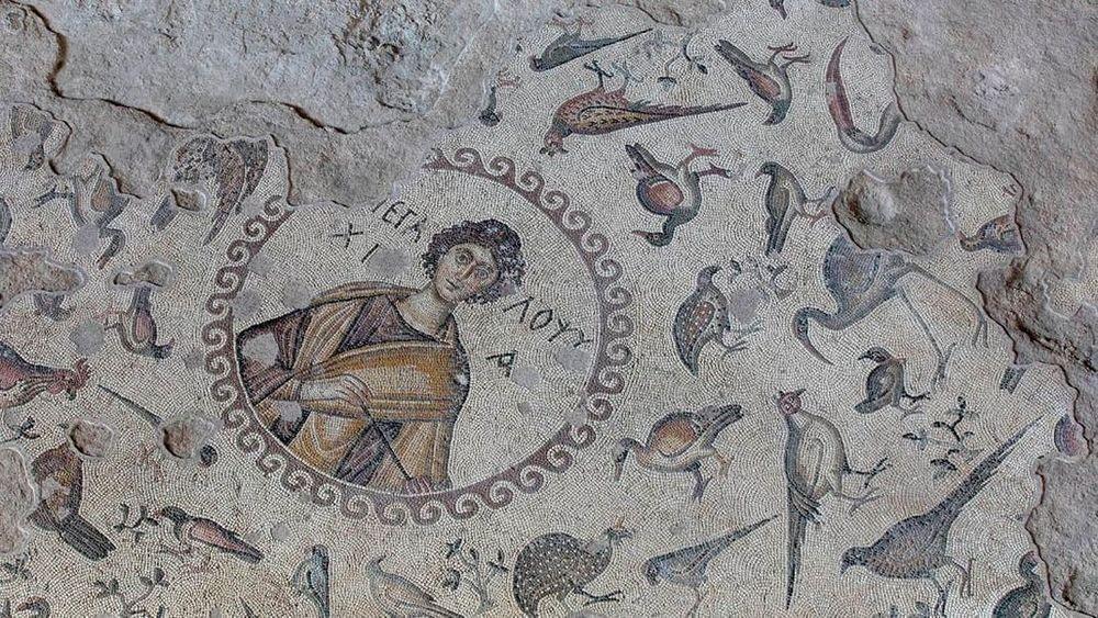 mosaico Museum Hotel Antakya