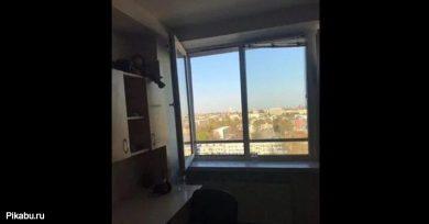 ventana-cuarentena