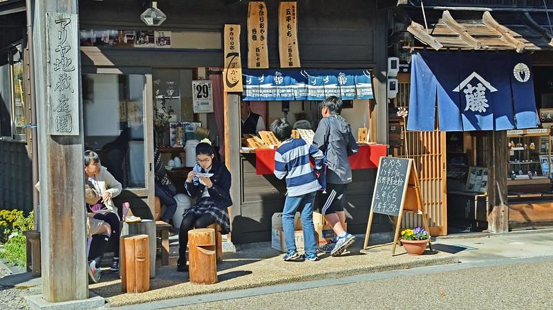 prefectura de nagano