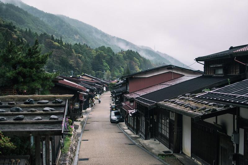 pueblo japones samuráis