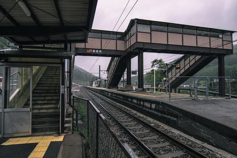 tren de kioto a narai
