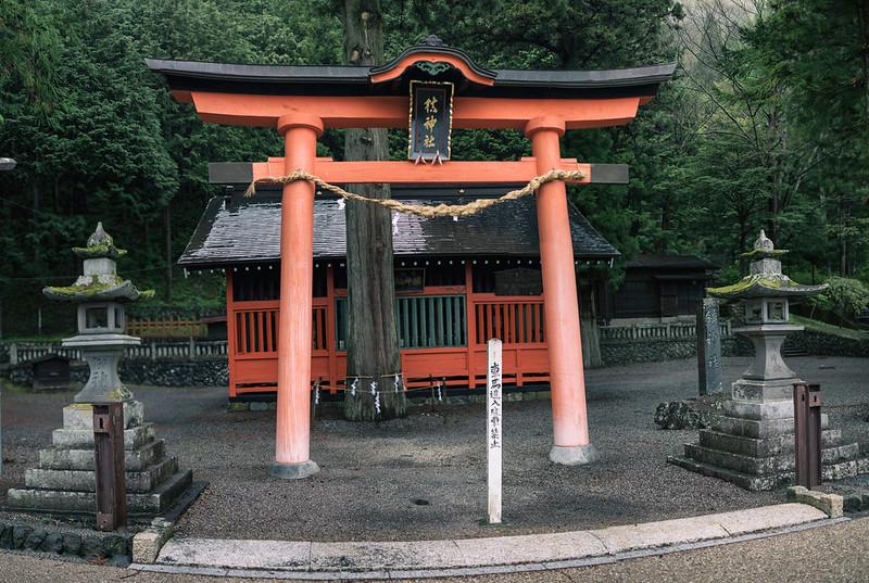 templo de narai juku