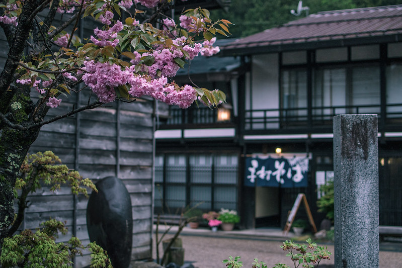 narai japón