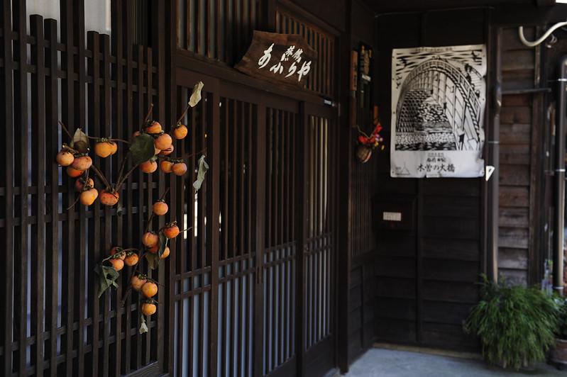 restaurante japonés en narai juku