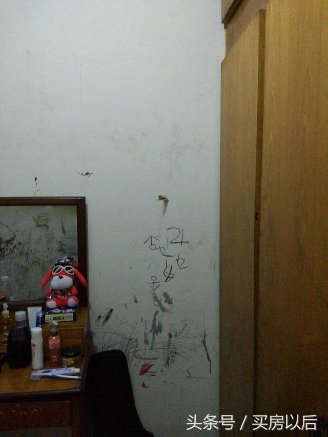 habitación sucia