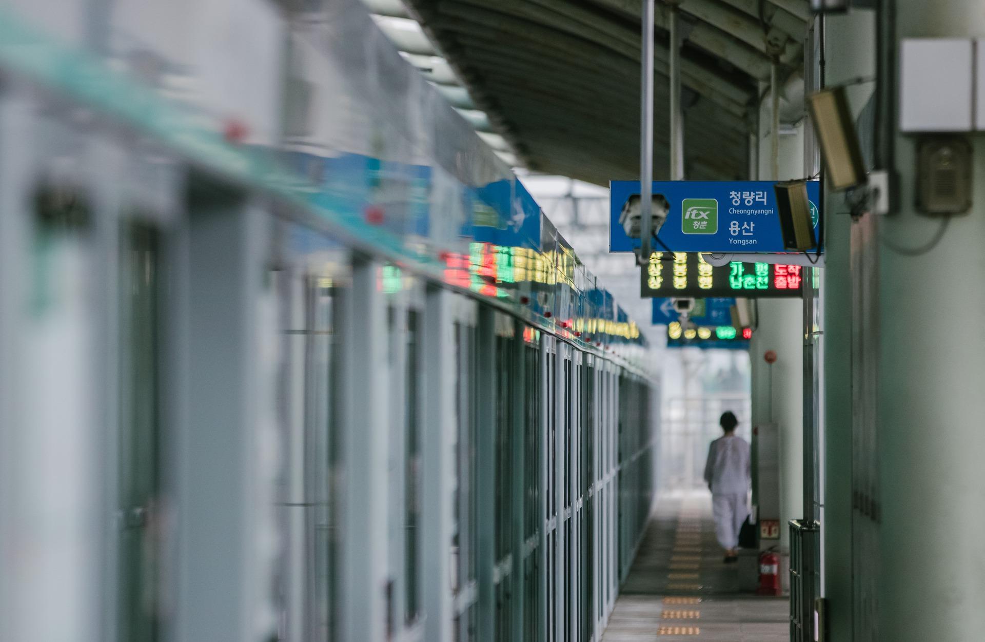 metro Corea Sur