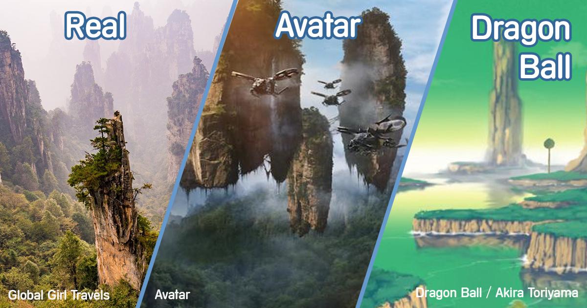parque-avatar-namek