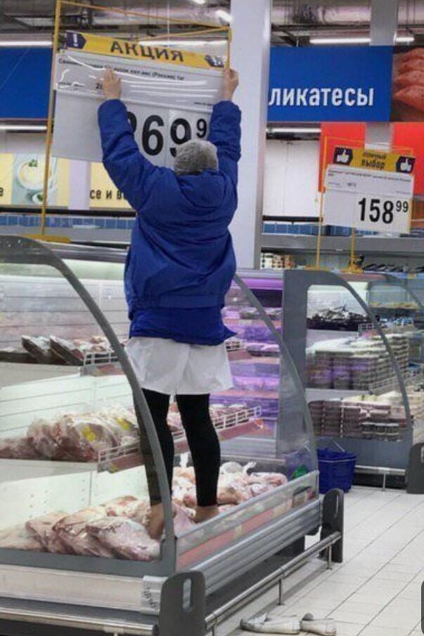 negligencias supermercados