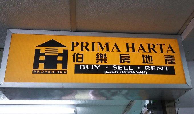 prima harta restaurante chino