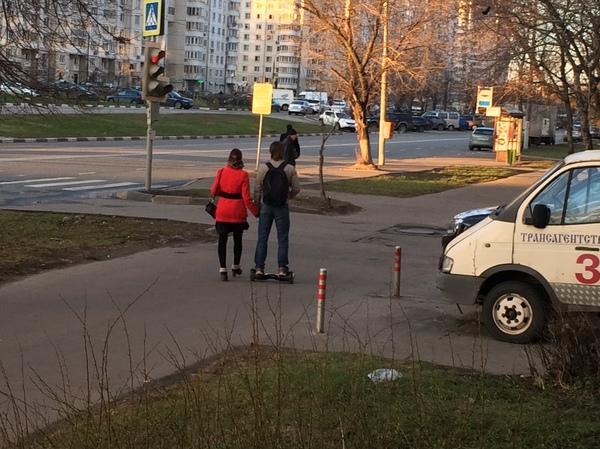 novios en la calle