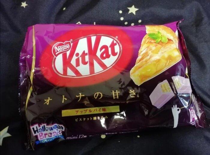 Kit Kat tarta de manzana