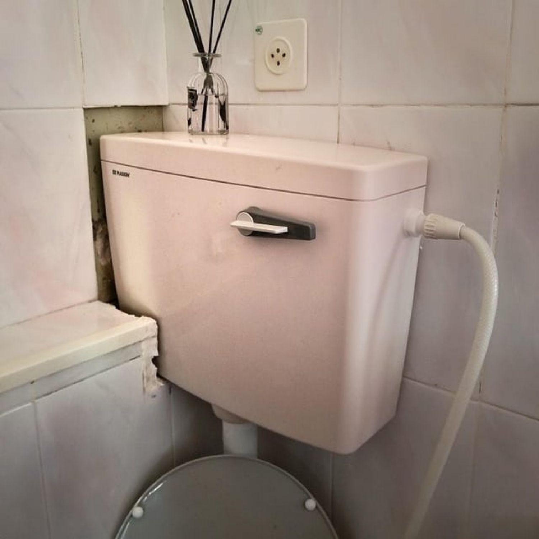 cisterna vater