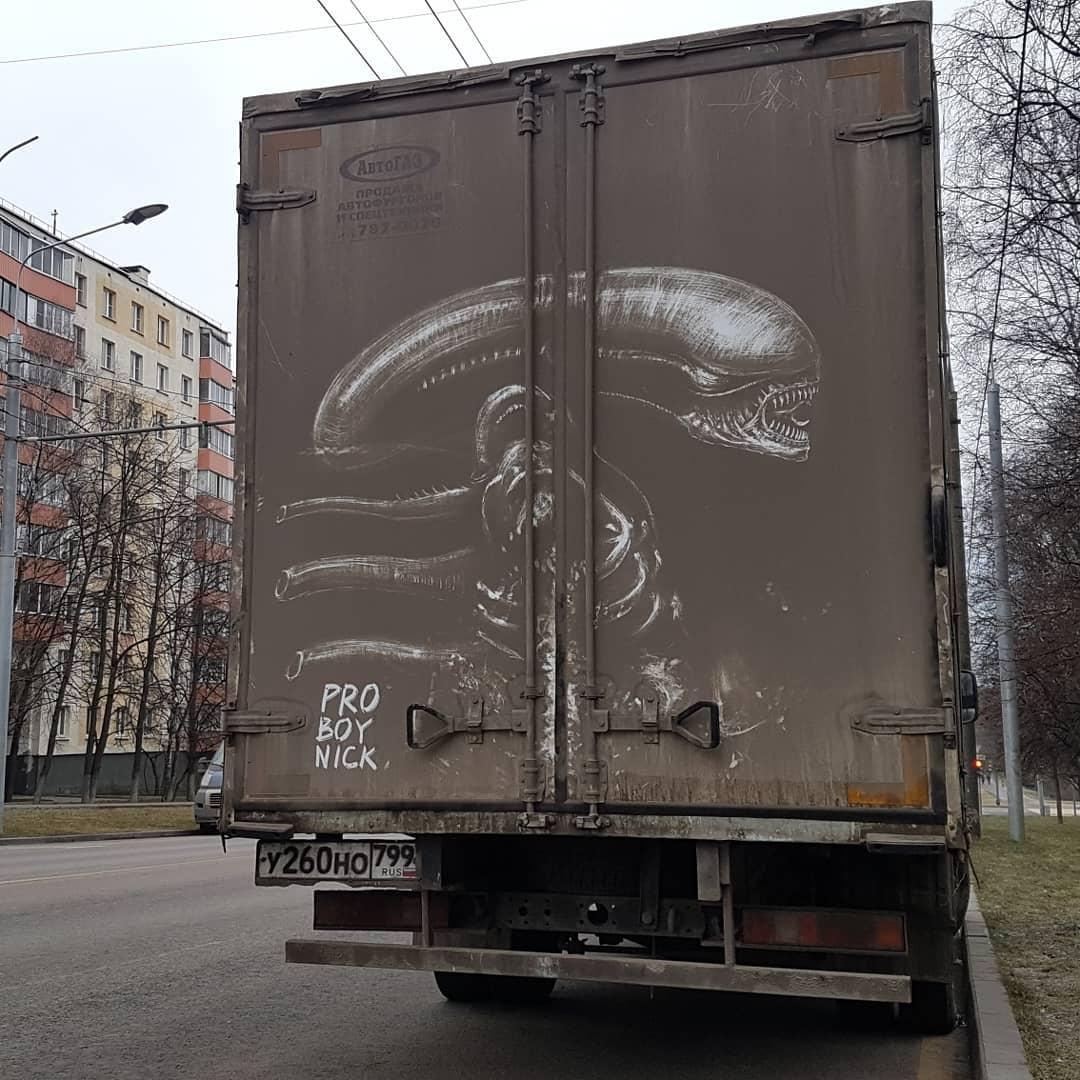 monstruo alien xenomorfo
