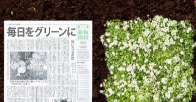periodico-japones-plantas