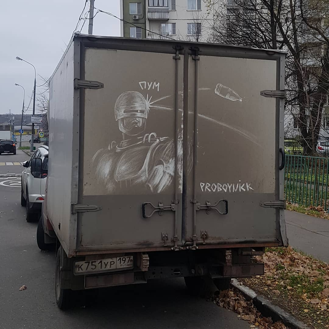 robot en camion sucio