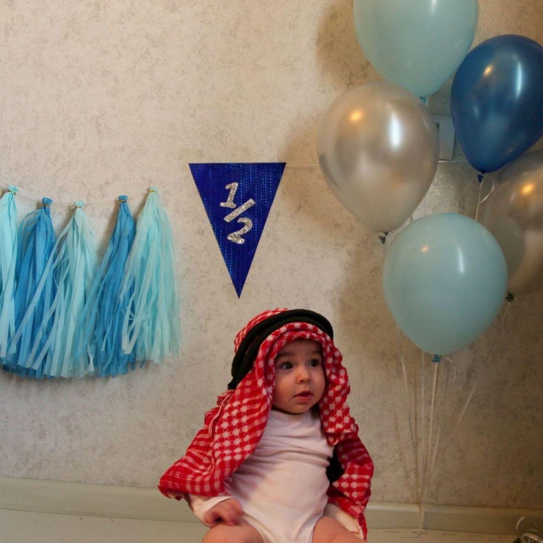 bebe saudi