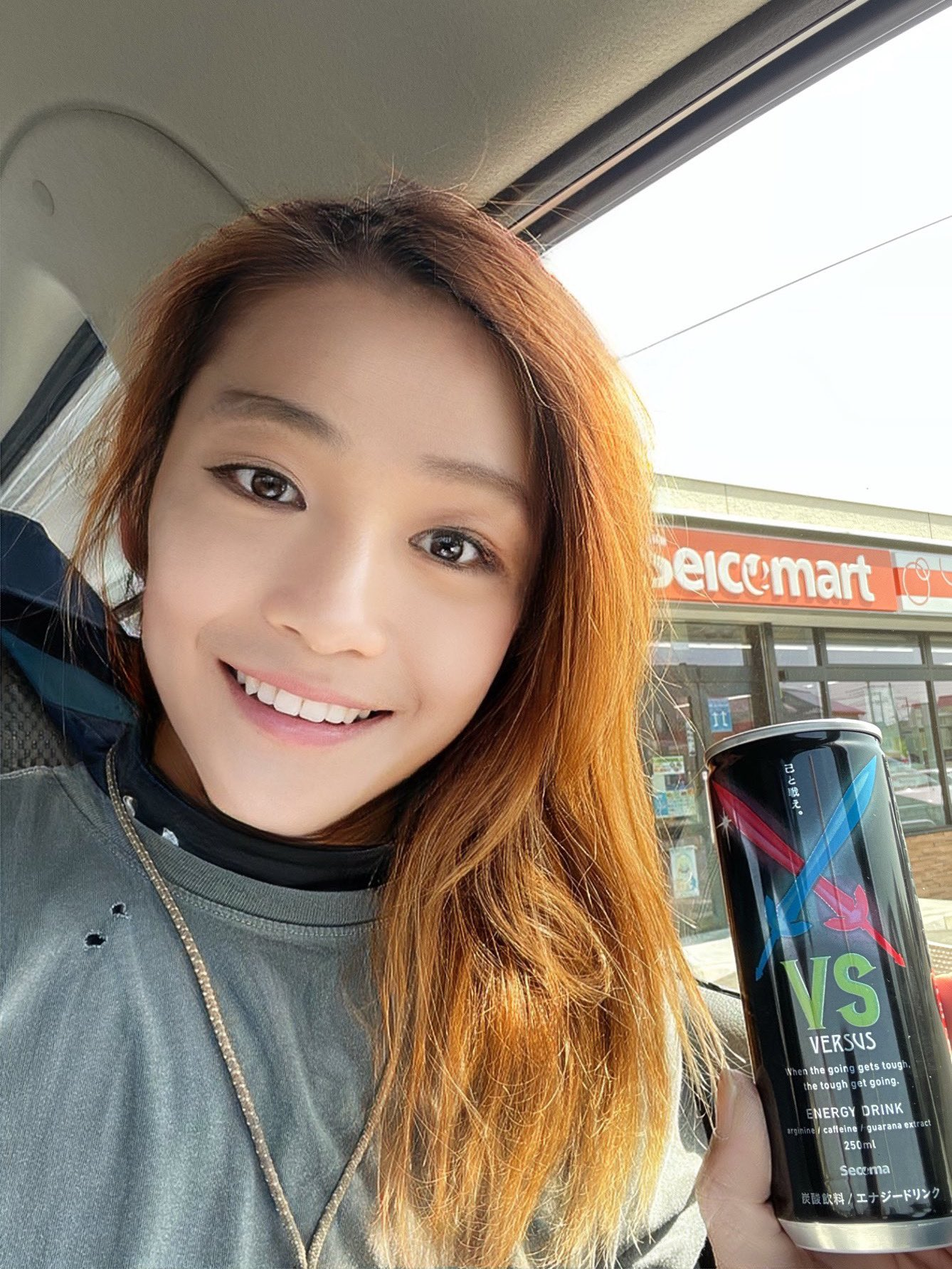 Souya no Souhi